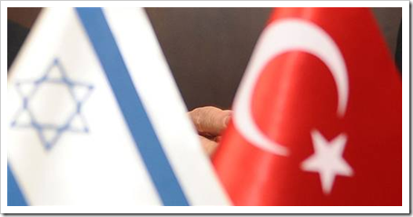 turkey-israel-flags